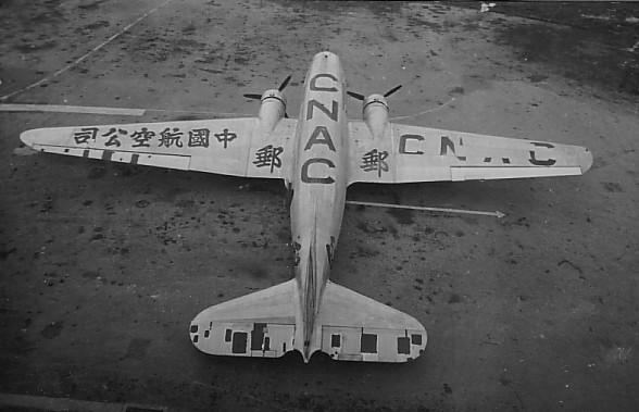 一代名机C47-3楼